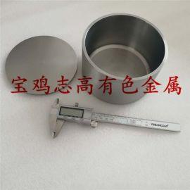 电蒸镀用钼坩埚 稀土冶炼用钼坩埚 荧光粉用钼坩埚