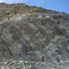 山体防护网-山体边坡防护网-山体边坡防护网治理