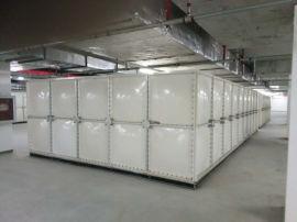 专业生产玻璃钢水箱 装配式玻璃钢消防水箱
