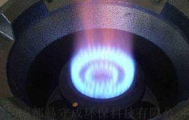 新能源无甲醇基燃料是什么?