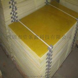 电木板环氧板多少钱一公斤