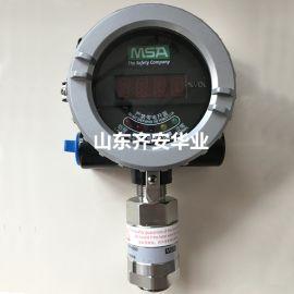 DF-8500梅思安一氧化碳气体探测器CO传感器