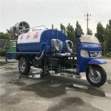 柴油小型三轮洒水车报价 绿化消毒车 工地除尘洒水车