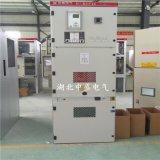 KYN28A高壓成套開關設備配電室平面布置/配電箱