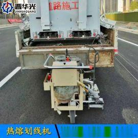 天津武清区马路划线机-热熔手推划线机