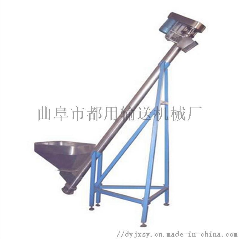 碳钢管颗粒提升机 大功率倾斜式上料机78