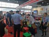 2020第7届中国(长沙)日用百货、家居用品及不锈钢制品展览会