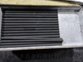上海石墨棒 五金石墨棒 石墨棒