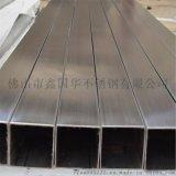 304不鏽鋼方管矩形管 工業厚壁管 鏡面裝飾管焊管