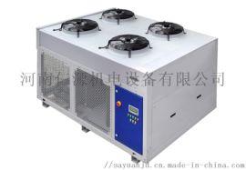 厂直销低温冷水机工业用