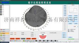 数字化煤场全自动激光盘煤系统