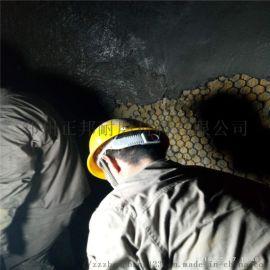 秦皇岛耐磨浇注料厂家 高温风管防磨胶泥