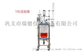 实验仪器装置 中试玻璃反应釜10L