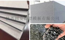 方圆通新型塑料模板厂家直销