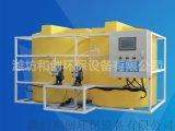 全自動加藥裝置/PAC混凝劑投加設備