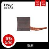 石墨高纯碳刷模具制品加工件切割品
