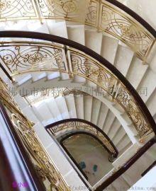 平顶山楼梯扶手铜艺楼梯立柱阳台栏杆