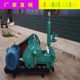 砂浆泥浆泵小型BW泥浆泵上海松江区价格优惠
