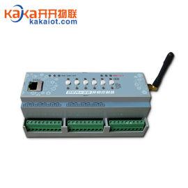 Ka-SLCC601云智能照明控制器 远程控制终端