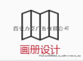 西安专业logo设计,创意商标logo,字体设计