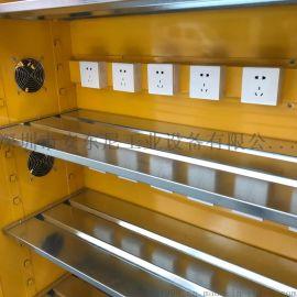 锂电池防爆柜铅蓄电池存放柜电动车充电电池防火安全柜