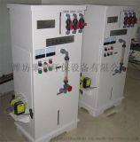 农村饮水消毒设备,自动次氯酸钠发生器