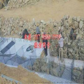 格宾笼护坡 海沧格宾笼护坡 格宾笼护坡施工要求