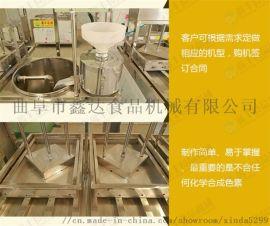 枣庄豆腐机  鑫达全制动豆腐机 全不锈钢厂家直销