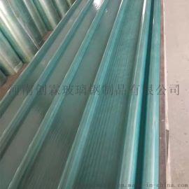 玻璃鋼透明瓦