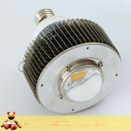 大功率厂房灯120W E40/E27螺口厂房LED照明灯具