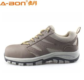 A210安全鞋 劳保鞋 绝缘鞋-安邦户外安全鞋
