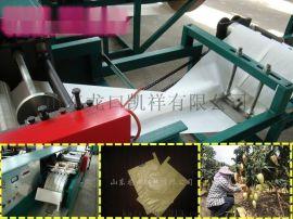 云南地区专用芒果袋纸袋机 芒果袋机 芒果单双层果袋机