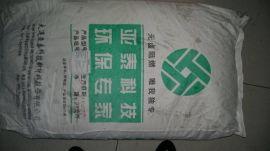 """广东专业供应氢氧化镁((""""阻燃剂""""氢氧化镁)"""