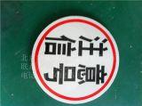 道路交通標誌牌圖片/道路交通標牌/價格低/北京華誠通13501215191