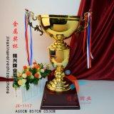 企業年度活動獎杯 高檔大氣的金屬獎杯 質優價低的金屬獎杯 廠家直銷