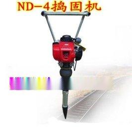 供应捣固机ND-4各种型号电动捣固机