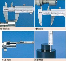 0-150mm机械测量游标卡尺