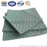 足球场人造草坪合成材料透水减震垫 吸震垫 缓冲垫 弹性地垫 弹性基础
