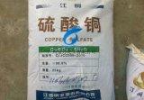 广州宝万化工总代理厂家直销优质硫酸铜