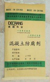 混凝土抗氯离子侵蚀   厂家 混凝土抗氯离子侵蚀   价格