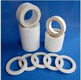 水溶性棉纸双面胶带 水性双面胶 水性胶