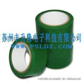 绿色高温胶带 高温绿色保护膜