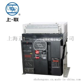 智能**式框架断路器3P/4P/RIVIW1-4000A(DW45)低压电器/