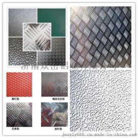 花纹铝板-车厢防滑专用铝板-五条筋铝花纹板