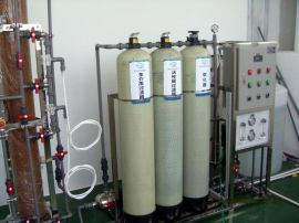 广州去离子水设备超纯水设备工业水处理设备