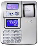 顺有消费刷卡机、SYXF01消费机