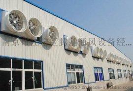镇江车间降温系统,厂房通风降温设备,工厂通风排烟设备专家