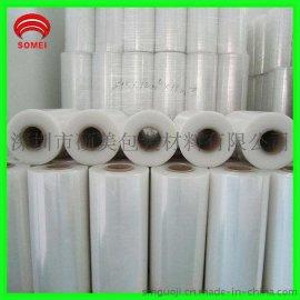 供應pe白色透明拉伸膜-環保拉伸膜廠家批發-PE包裝拉伸纏繞膜