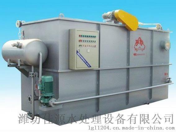 养殖污水处理工艺流程/气浮设备介绍/气浮机价格厂家