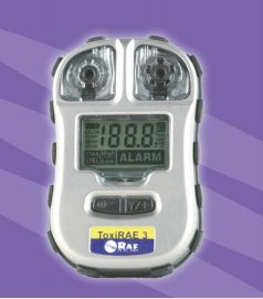 2016北**瑞PGM-1700便携式硫化氢检测仪